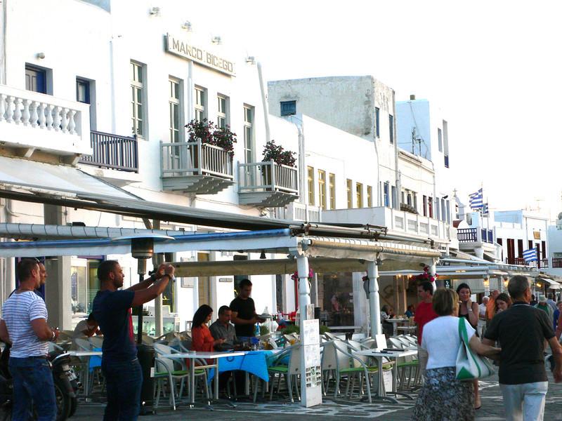 Greece - June 2011 184.JPG
