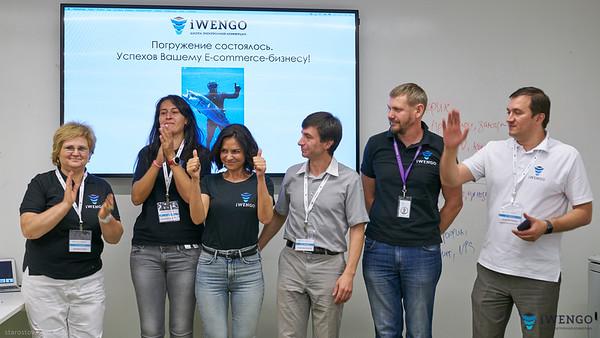2018-07-28 iWengo - 10 выпуск