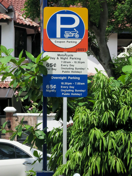 1593 Parking rates at W39 restaurant.jpg