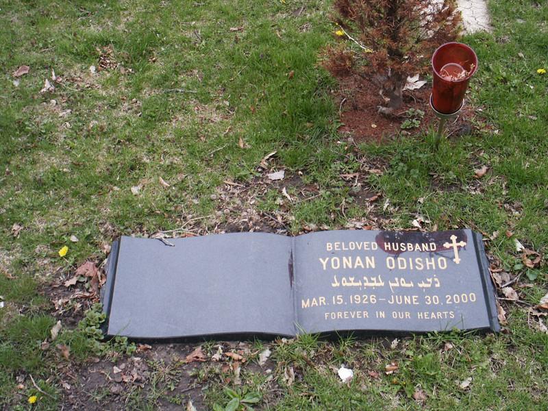 Yonan Odisho