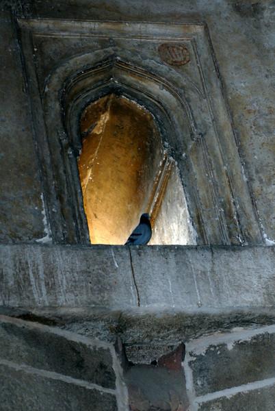 Pigeon Hole.jpg