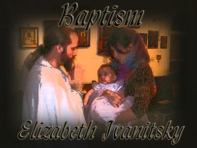 Baptism of Elizabeth Ivanitsky