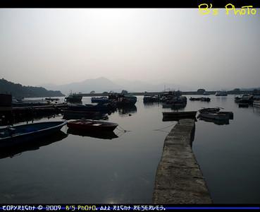 20091129 - Ma Shi Chau HK Geo Park