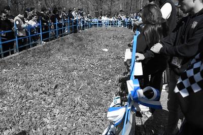 Zbylitowska Góra mass graves