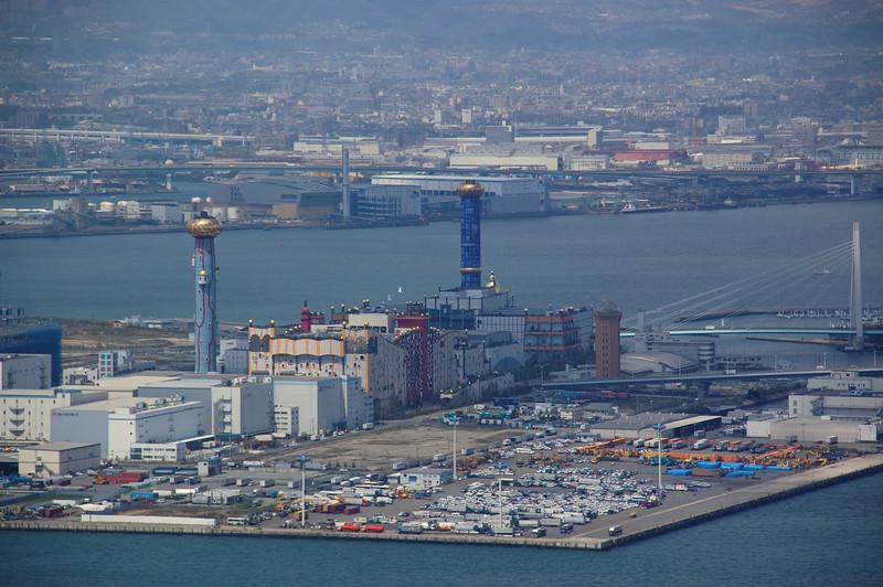 Maishima Waste Treatment Plant