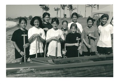 4th Annual Clement Paiaina Regatta 6-5-1994