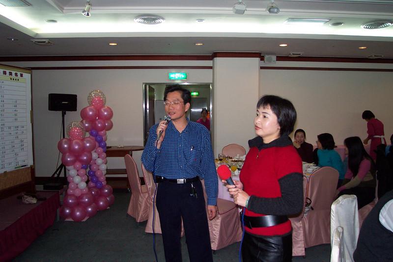 20020126-030.JPG