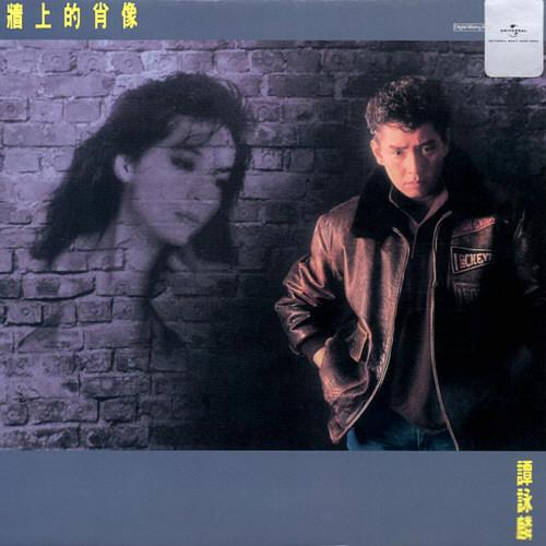 [1987-01-27] 谭咏麟 墙上的肖像