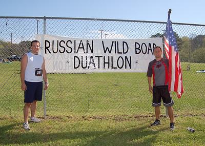 Wild Boar Mountain Bike Duathon