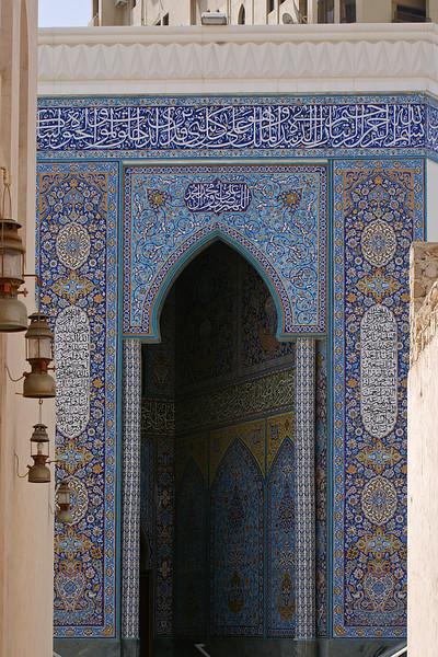 Masjid Zerah