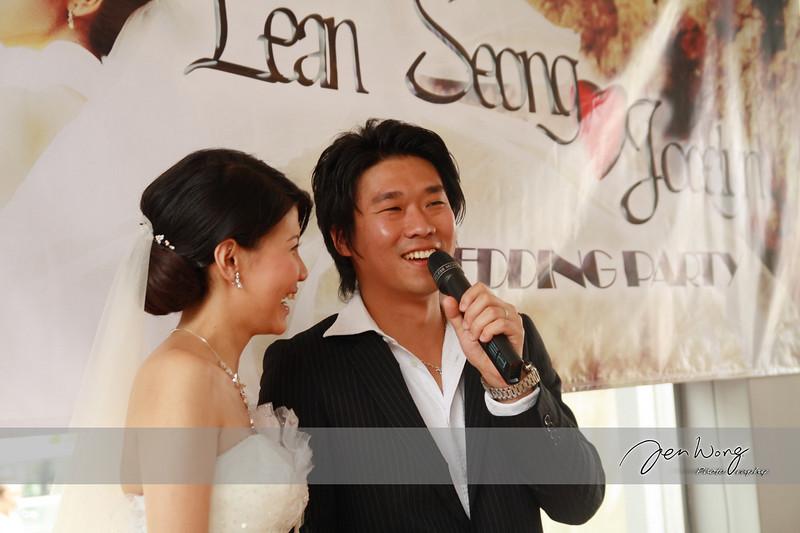 Lean Seong & Jocelyn Wedding_2009.05.10_00318.jpg