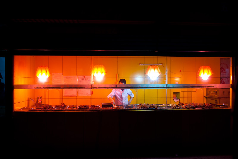 Fast food in Urumqi, Xinjiang, China.