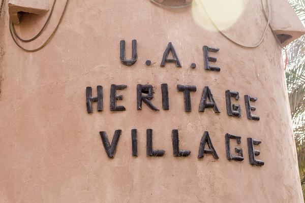 Heritage Village, museum of history, Abu Dhabi - January, 2016