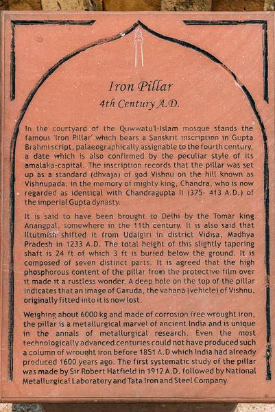 Qutab-Minar-1845.jpg