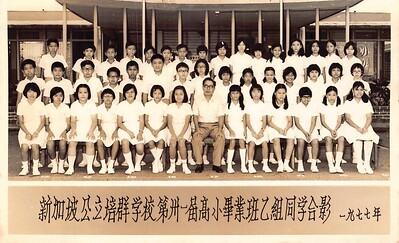 1977 Class Photos
