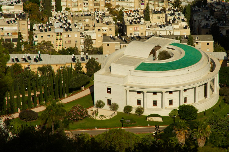 Baha'i World Center