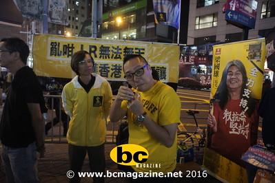 People Power in Wanchai - 7 December, 2016