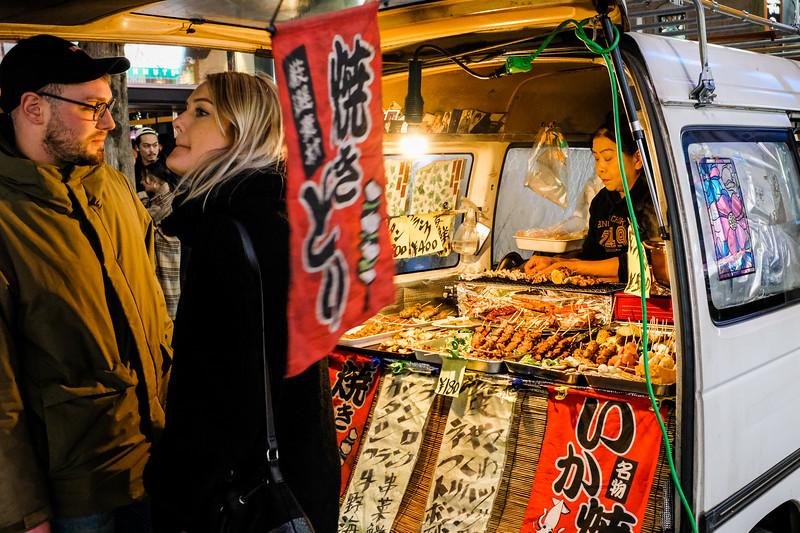 Tokyo -0328.jpg