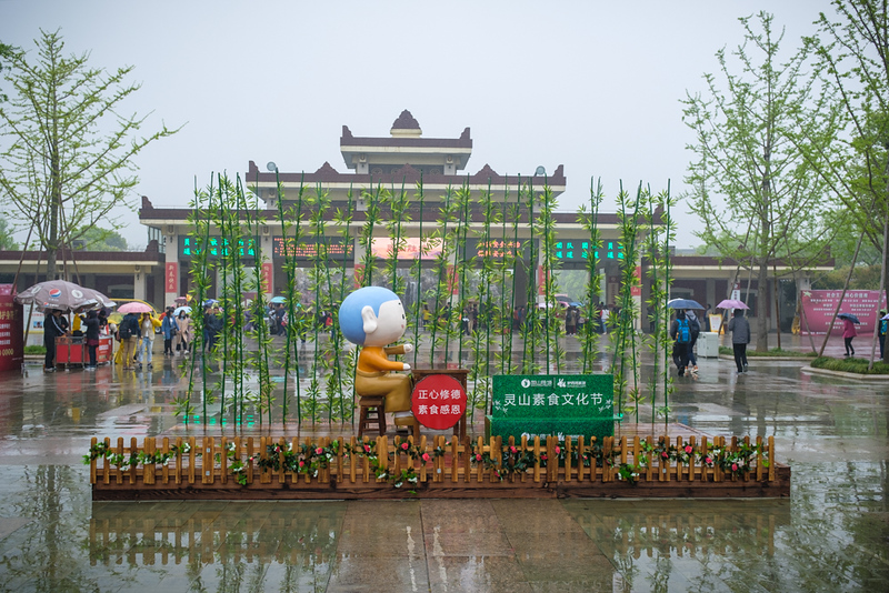 26 Apr: Mt. Lingshan Grand Buddha Scenic Area, Wuxi, China