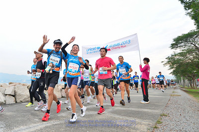 UNICEF Charity Run - 聯合國兒童基金會慈善跑