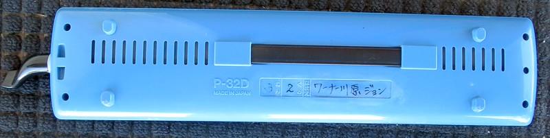 made in Japan 2.jpg