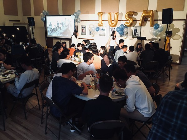2018-08-24 IUSM Welcome Night