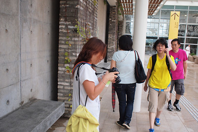 Hong Kong Wetland Park Tour (29/08/2009)