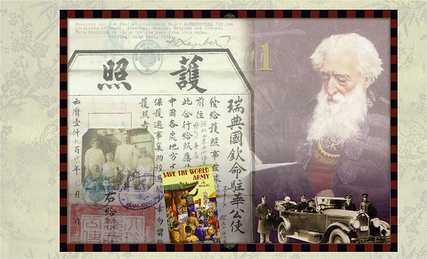 History of the Army in China