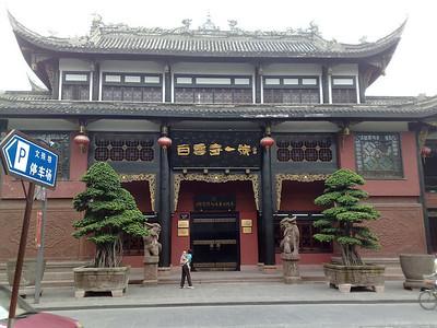 Chengdu 成都 2009