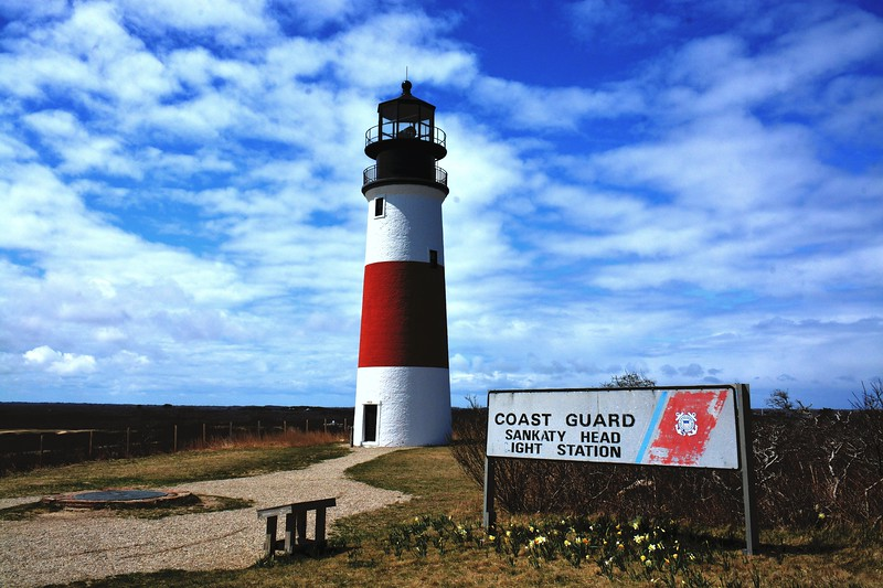 2017 nantucket sankaty light house cu.jpg