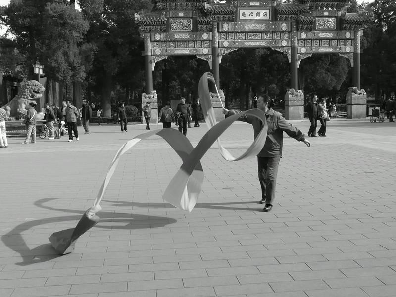 2010-10-31 Beijing Sunday BirdsNest Olympic Stadium 158.JPG