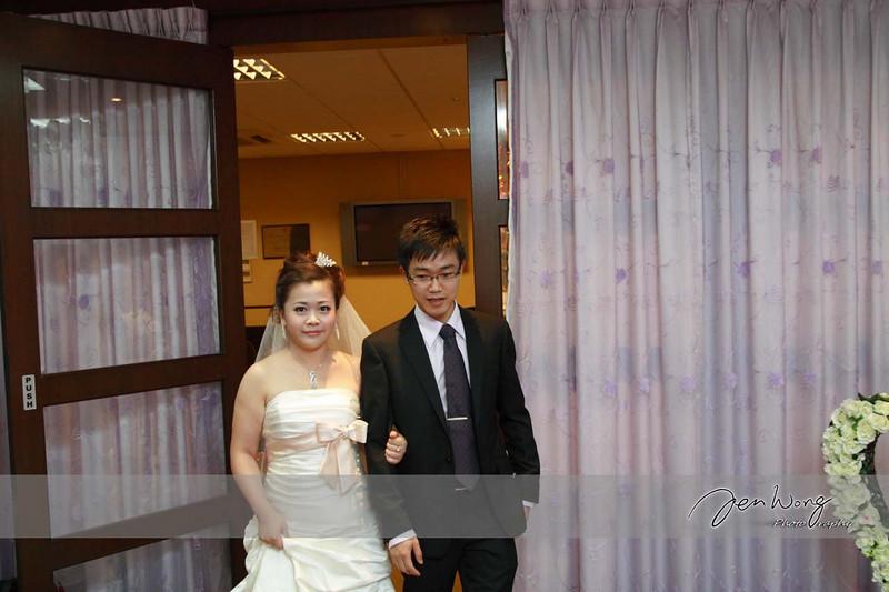 Ding Liang + Zhou Jian Wedding_09-09-09_0199.jpg
