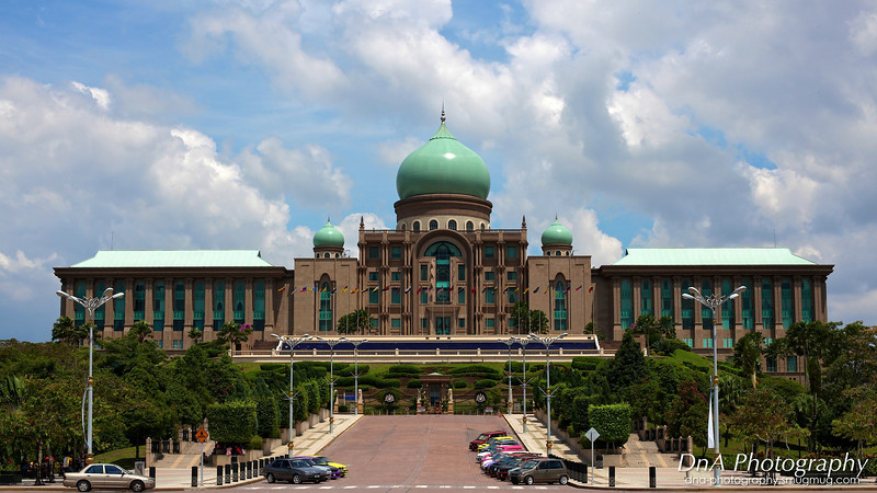 Prime Minister's office, Perdana Putra