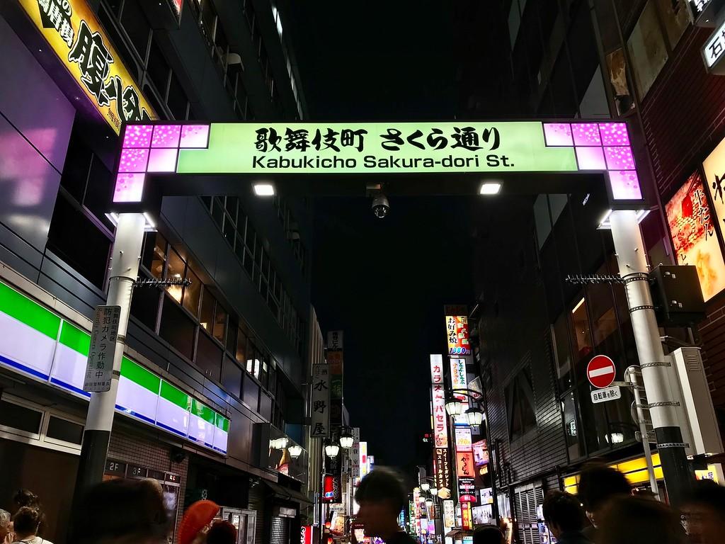 Sakura-dori Street in Kabukicho.