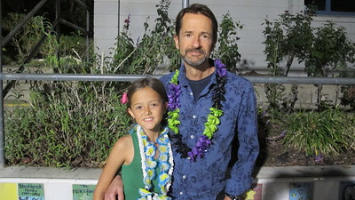 PCR Hosts Dad and Daughter Luau