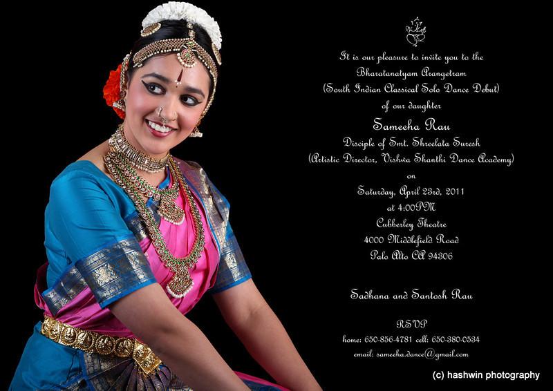 Sameeha-invitation-inside-2.jpg