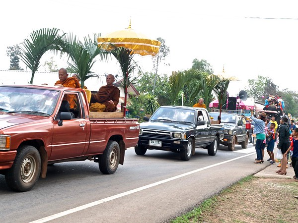 A Buddhist Parade in rural Issan, Thailand