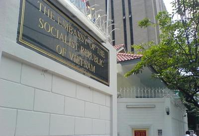 vietnam-embassy-bangkok1.jpg