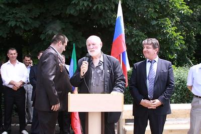Ingushettia 2010