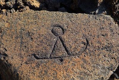 Puakō Petroglyph  Archeological Preserve