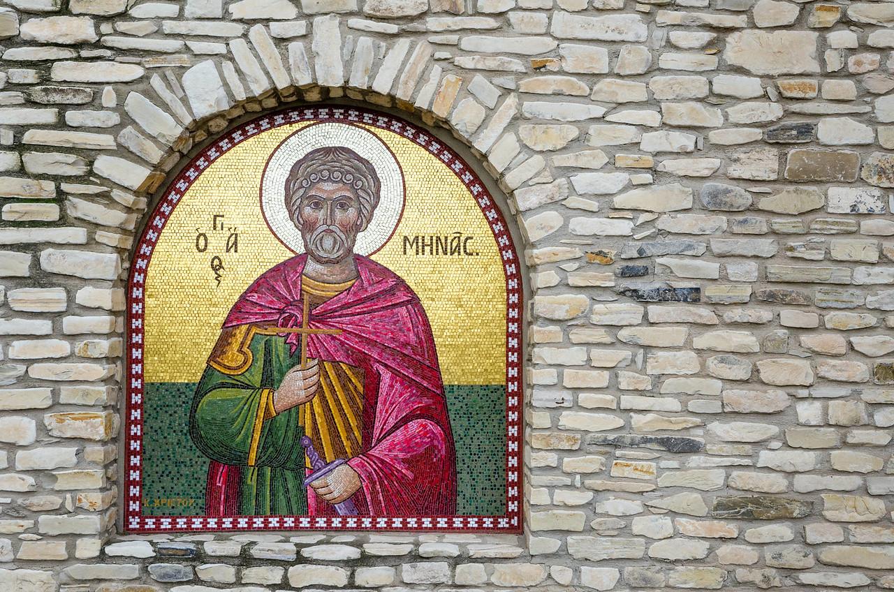 Mosaics at Agios Minas Monastery | Vavla, Cyprus