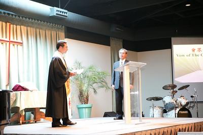 Elder Chris Chen Installation 2010