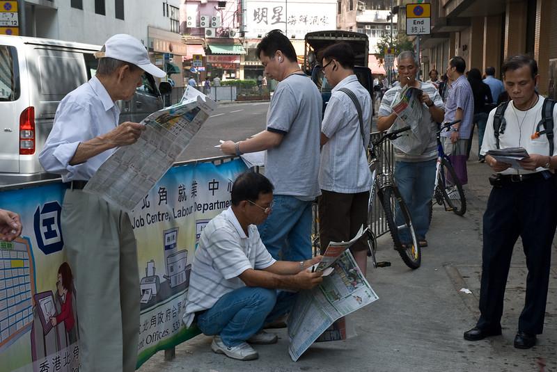 aeamador©-HK08_DSC0024     Saukiwan market. Saukiwan, Hong Kong island.  Hong Kong men doing their thing.