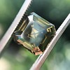 4.57ct Fancy Dark Greenish Yellow Brown Asscher Cut Diamond GIA 8
