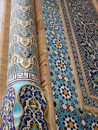 Iran Trip Detail of Tiles Etc