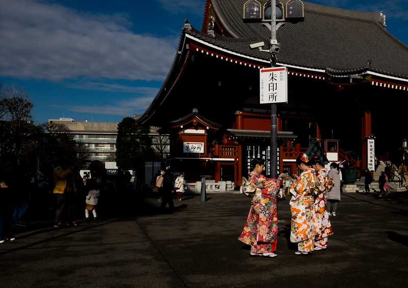 2019-12-21 Japan-918.jpg