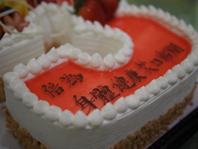 Shun Wai Birthday 2012