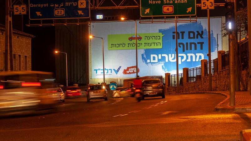 11-04-18 Huge RALBAD Haifa Big (48 of 106).jpg