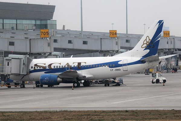 SCAT Airlines (DV)