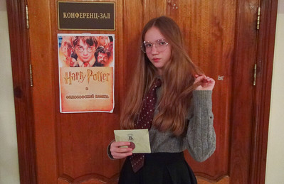 2019-11-17, Harry Potter quest at the library